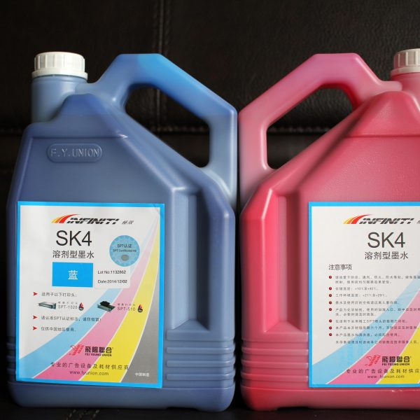 infinty sk4 solvent ink (16)